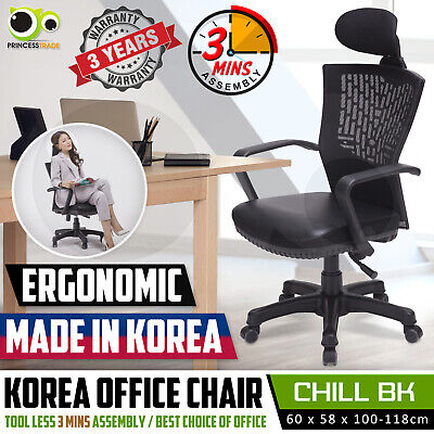 AU159 • Buy Ergonomic Office Chair Seat Adjustable Height Mesh Back Rest Korean Made BLACK