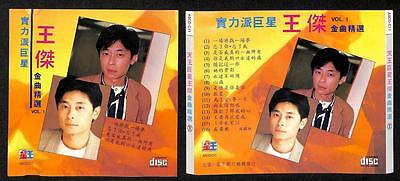 $ CDN42.50 • Buy Taiwan Dave Wang Jie 王傑 王杰 On Cover Singapore Picture Disc Chinese CD FCS7738