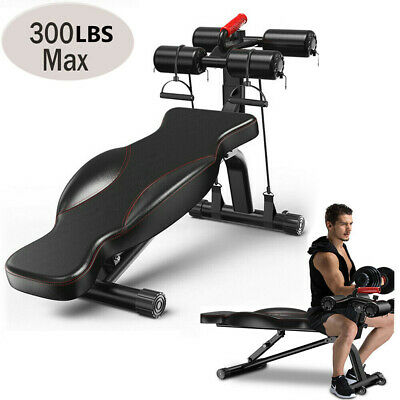 Weight Bench Fitness Workout Exercise FID Bench GYM Sit Up Flat Incline Decline  • 118.95£