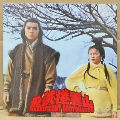 $ CDN62.57 • Buy Rare Jackie Chan 成龙 Movie Magnificent Bodyguards Chinese Video CD 2x VCD FCS9410
