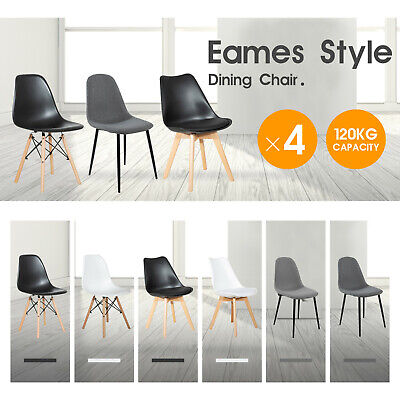 AU143.40 • Buy 4x Replica Eames Dining Chairs PU Leather Fabric Dining Office Cafe
