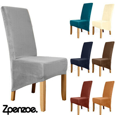 Velvet Dining Chair Covers Wedding Slipcovers Christmas Party Banquet Seat Cover • 9.59£