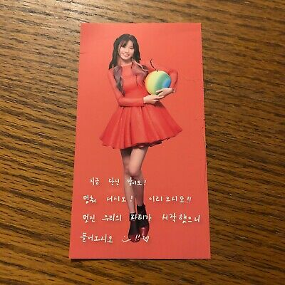 $ CDN10.58 • Buy From.9 Hayoung Bookmark Official Fromis 9