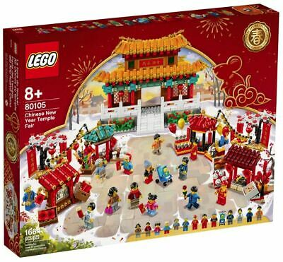 $199.99 • Buy LEGO Chinese New Year Temple Fair [80105, 1664 Pieces, Ages 8+, 14 Minifigs] NEW