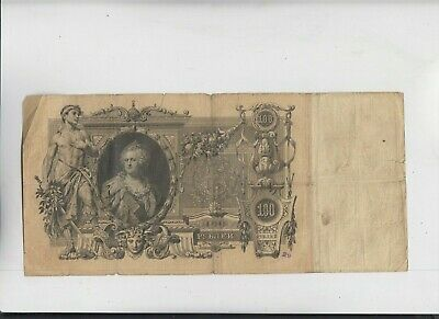 $1.25 • Buy Russia Paper Money Group Of 6 Old Notes Lower Grade And Up