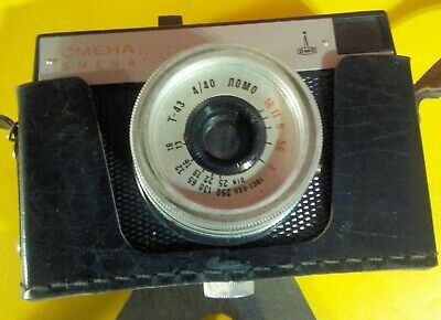 Smena-8 M Russian Vintage LOMO Camera Lomography Very Rare For 35 Mm Film • 17.99£