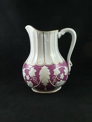 Antique 19th Century Victorian Relief Moulded Jug Grapevine • 19.95£