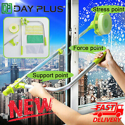 High Rise Window Cleaner Glass Dust Cleaning Brush Squeegee U-type Telescopic Uk • 21.02£
