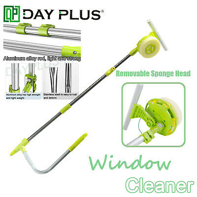 Telescopic High Rise Window Cleaner Glass Dust Cleaning Brush Squeegee U-type Uk • 19.57£