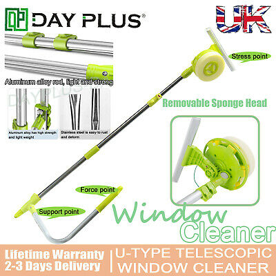U Shape Telescopic Conservatory Window Glass Cleaner Cleaning Kit Wash Squeegee • 21.04£