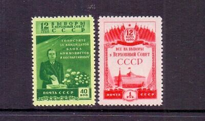 Russia 1950 Elections ( 2 ) Mnh Cat £68 • 7£