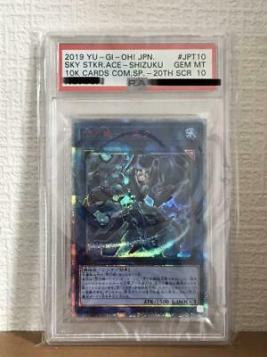 $ CDN1577.14 • Buy Sword Princess Shizuku 20Th Secret Rare Psa10
