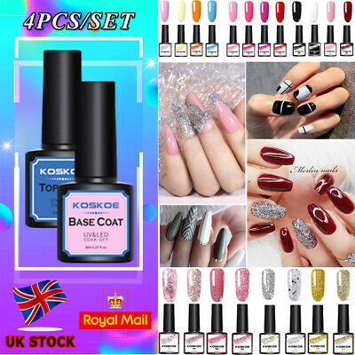 4Pcs/set KOSKOE Gel Polish Soak Off UV Gel Varnish Colorful Nail Art Bornpretty • 4.99£