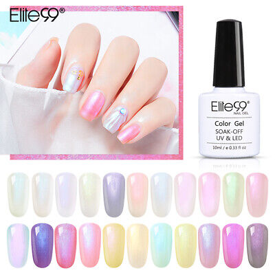 Elite99 Shell Gel Nail Polish Lacquer Top Base Coat Manicure UV LED Set Varnish • 3.29£