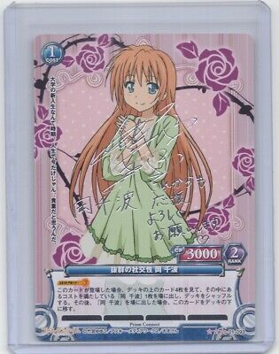 $ CDN25.36 • Buy PRISM CONNECT Golden Time Chinami Oka Silver Foil Signed TCG Japan Anime Card #4