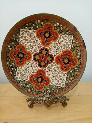 Indian Cloisonne On Brass Plate  • 5.79£