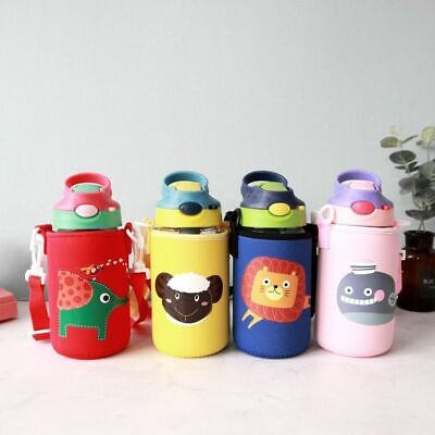 Kids Water Bottle Glass With Straw Bag Strap Locking Top Lid Leak Proof Carrier  • 14.53£