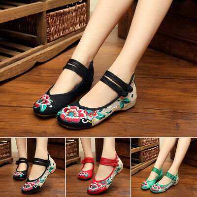 Chinese Handmade Women Embroidered Flower Canvas Embroidered Flat Shoes • 13.08£