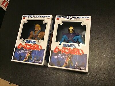 $59.99 • Buy Masters Of The Universe HE-MAN And SKELETOR Special Japanese Packaging Super 7