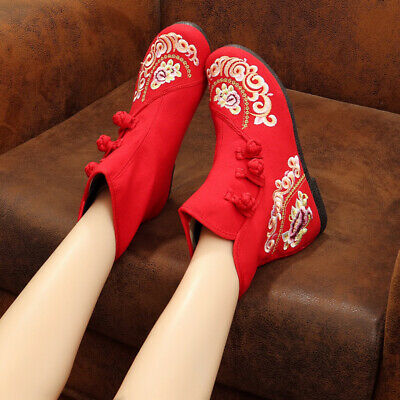 £24.59 • Buy Womens Chinese Flower Embroidered Floral Cloth Boots Flat Comfort Casual Shoes