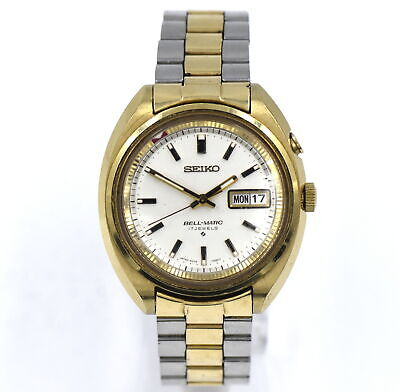 $ CDN1.30 • Buy Vintage Seiko Bellmatic Automatic Wristwatch 17 Jewels Stainless Steel 4006-70