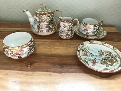Vintage Noritake Part Of Tea Set Oriental Made In Japan • 55£