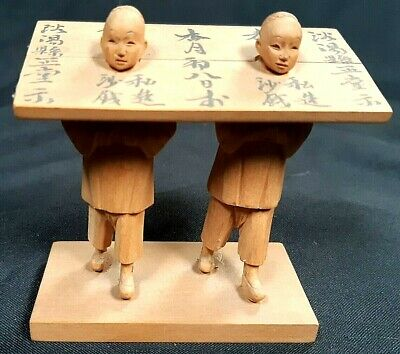 Unusual Antique Chinese Carved Wood Figure Of Cangue Torture Of Prisoners C1900 • 48.95£