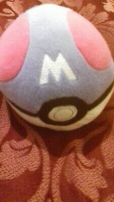 Pokemon Masterball Plush Pokeball • 2£