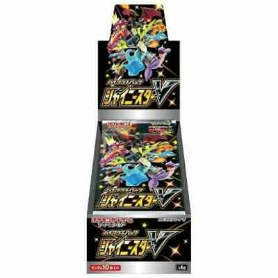 AU133.03 • Buy Pokemon Card Sword & Shield High Class Pack Shiny Star V BOX JP NEW