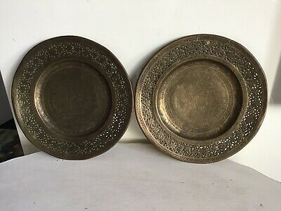 2  Antique Indian Persian Islamic Middle Eastern Brass Plates Engraved & Pierced • 25£