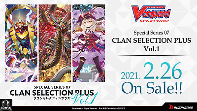 $2.01 • Buy Cardfight!! Vanguard Clan Selection PLUS Vol.1 RRR Choose Your OWN V-SS07