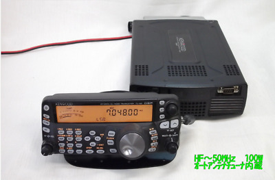 Kenwood TS-480SAT HF/50MHz All Mode Transceiver Amateur Ham Radio Antenna Tuner • 1,029.13£