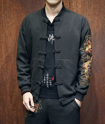 $51.82 • Buy Mens Chinese Style Jacket Embroidery Dragon Tang Suit Fashion Baseball Coat Tops