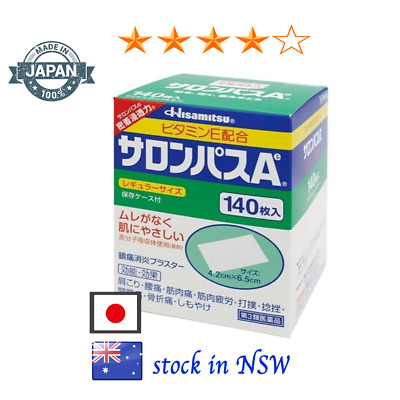 AU31.50 • Buy ◇◆ SALONPAS Ae Pain Relief Patch 140 HISAMITSU JAPAN ◇◆