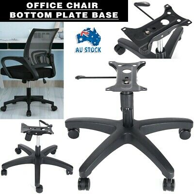 AU67.95 • Buy Office Chair Base 28 Inch Swivel Chair Base Bottom Replacement 331lbs Capacity