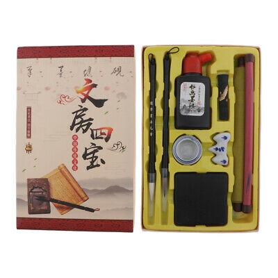 8X Wolf Hair Brush Set Chinese Calligraphy Wring Water Coloring Painting Sets • 12.05£