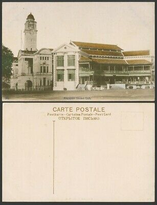 £17.99 • Buy Singapore Cricket Club Old Hand Tinted Postcard Clock Tower, Malay Sports No. 28