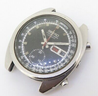 $ CDN77.08 • Buy Vintage Seiko Chronograph Automatic Mens Steel Watch 6139 $1 No Res