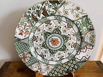 £20 • Buy Masons Ironware Appliqué Pattern Large Dinner Plate Printed & Hand Painted Green