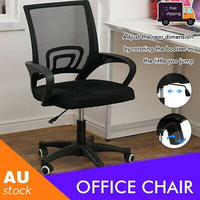 AU40.50 • Buy Office Chair Gaming Chair Computer Mesh Chairs Executive Seating Study Seat AU
