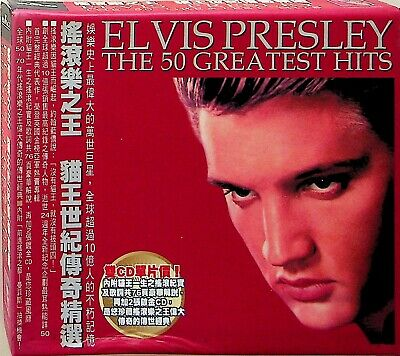 £14.99 • Buy Elvis Presley – The 50 Greatest Hits TAIWAN GOLD DISC 2-CD BOX SET 2000 Best Of