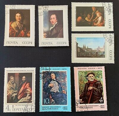 £0.86 • Buy Russia Россия 🇷🇺 USSR CCCP 1972-1973 Paintings - 7 Canceled Stamps