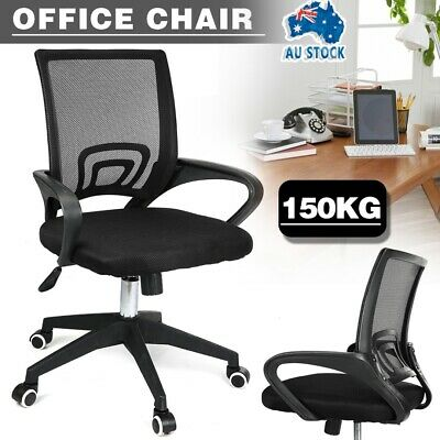 AU37.99 • Buy Office Chair Gaming Chair Computer Mesh Chairs Executive Seating Study Seat AU