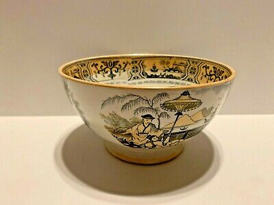 $14.99 • Buy Vintage Estate Petrus Regout & Co. Maastricht - Pajong Made In Holland - Bowl