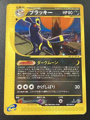 $30 • Buy Japanese Umbreon 067/092 E-Series The Town On No Map Pokemon Card Rare LP