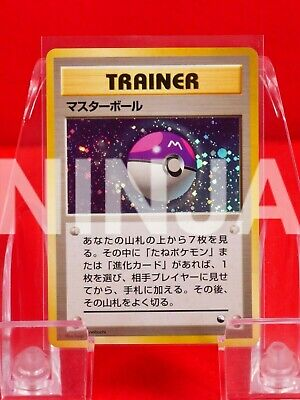 $12.50 • Buy {A+ Rank} Pokemon Card Master Ball Holo Red Green Quick Starter Japan F/S #5242