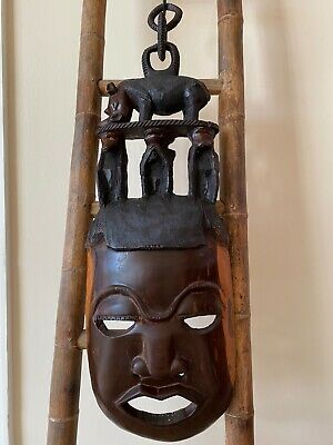 £12 • Buy AFRICAN MASK - Wooden Decorative Hanging