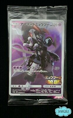 $29.99 • Buy Mewtwo Armored 365/SM-P Promo Factory Sealed Pokemon Card Japanese US Seller