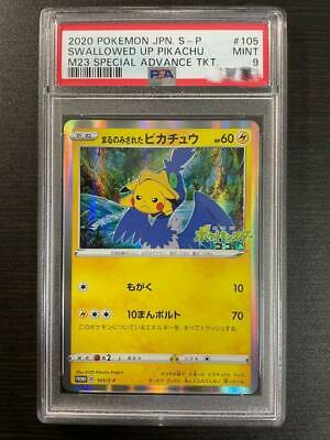 $340 • Buy 【Mint PSA9】Pokemon Pikachu That Was Completely Swallowed 105/S-P Japan F/S