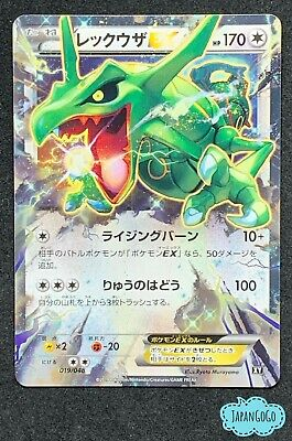 $5.99 • Buy Rayquaza EX 019/048 XY Non-Holo Pokemon Card Japanese NM/M US Seller